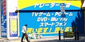 中央通り(キャラクタグッズ店前)-C