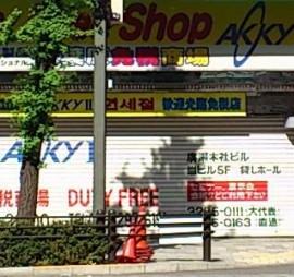 中央通り(ソフトショップ前)-C