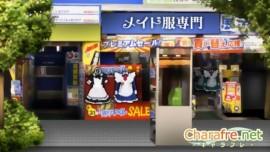 中央通り(メイド服専門店前)-A