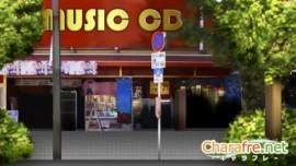 中央通り(MUSIC SHOP前)-A